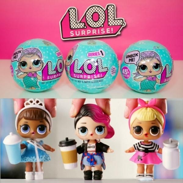 Набор игрушек LOL Surprise (Series 1) - Кукла в шарике (6 шт.)